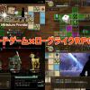 箱庭フロンティア攻略・感想(ボードゲーム+ローグライクRPG)